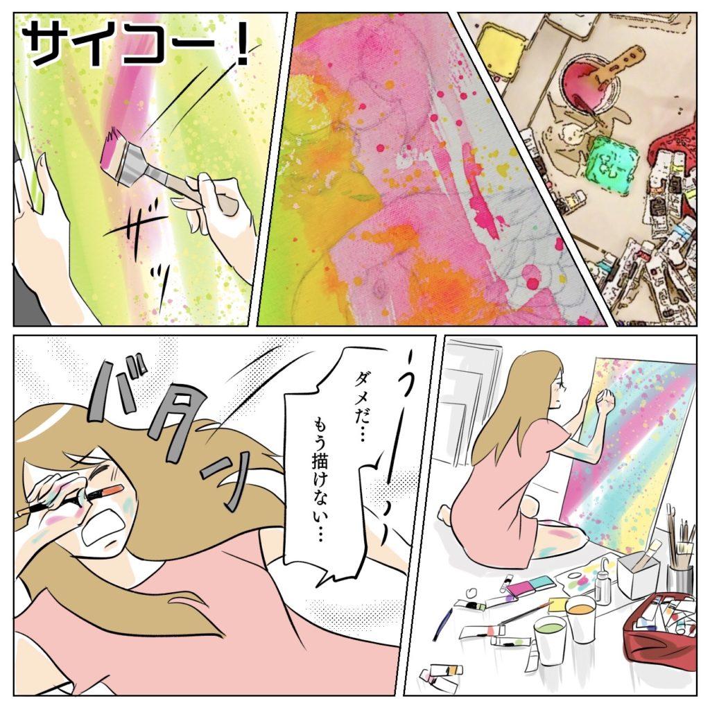 展示の為の絵を描くアキ