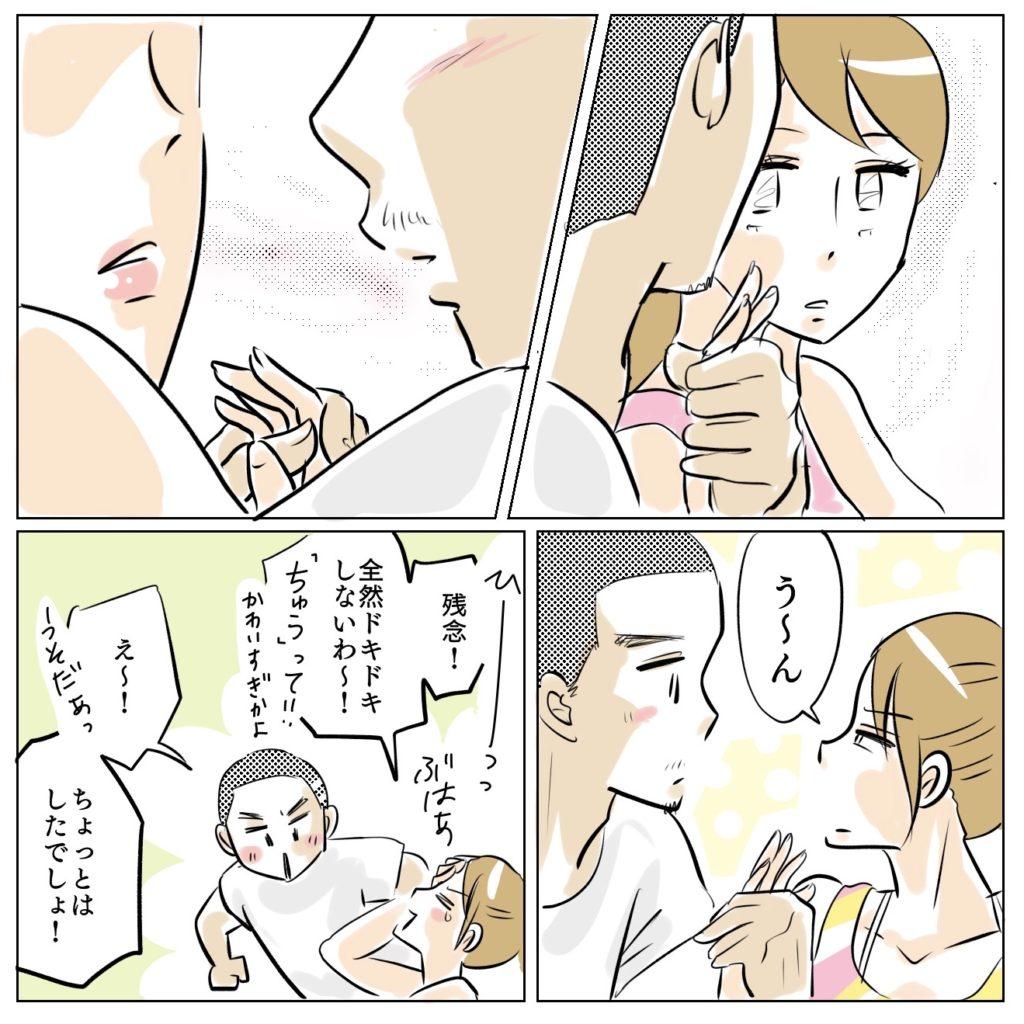 アキ「残念!全然しない!」
