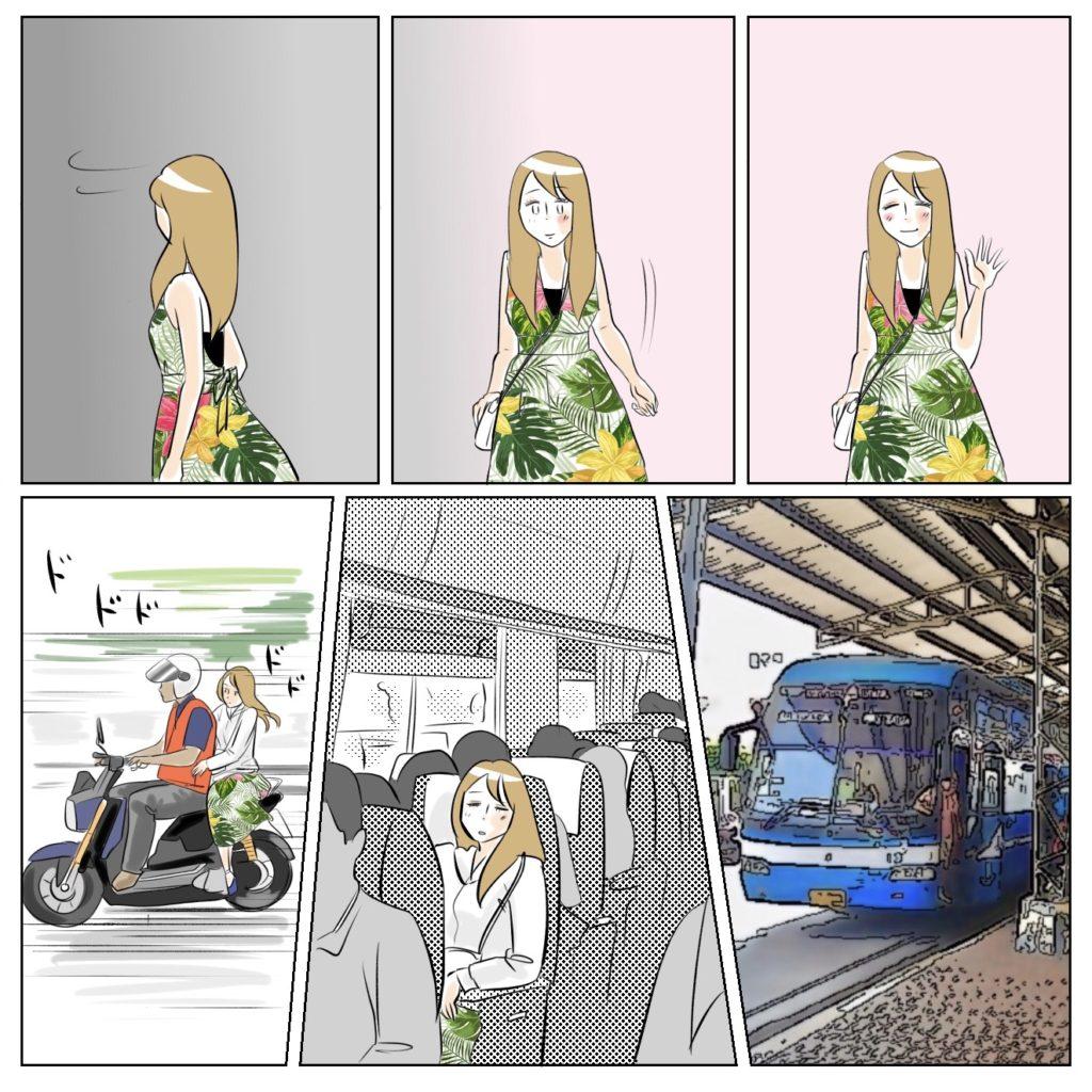 アキはダイチくんと別れバスに乗り、バイタクに乗って帰宅。